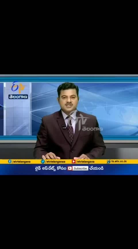 #roposo #new #news #camera #farmers #tv