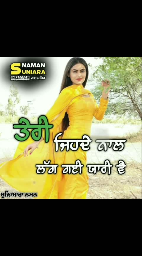 Must Follow If U Like ItA Follow @suniara_naman Broken Thoughts Punjabi Pics Quotes Inside Feelings  _ &  Turn on post notifications . 🔴ADMIN @suniara_naman 🔴 . 🛡️🛡️S HA RE- F OLL OW🛡️🛡️ . . Video layi es channal nu follow karo 👇👇👇👇👇👇 @suniara_naman . #punjabiquotes #musicvideo #punjabipics #punjabistatus#punjabivideos #punjabigirl #punjabisuit ##punjabitadka #punjabipride #punjabiwedding #punjabiwordings #punjabithoughts #punjabivirsa #wmk #karanaujla #ammyvirk #tysonsidhu #desi #att #ghaint #sirra @___kaur_jot___ @loveofficial18 #jattlyf #punjab #punjabi #jalandhar #kapurthala #terakati #bathinda #loveofficial18 . Follow Now+👉👉@suniara_naman