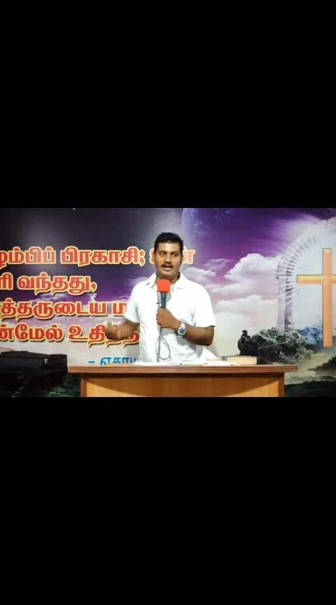 """""""Tamil Bible message """" """"ஏன் நம் ஜெபம் கேட்கப்படவில்லை?""""  To be continue watching this """"Daily Devotion Message"""" 365 days  """"subscribe"""" (ASF MINISTRIES )Click """"Bell icon""""#tamilchristianmessage #dailydevotion #bible #bibleverses #birlaestates #jesus #dailychristianmessage #dailybibletamilwords #message"""