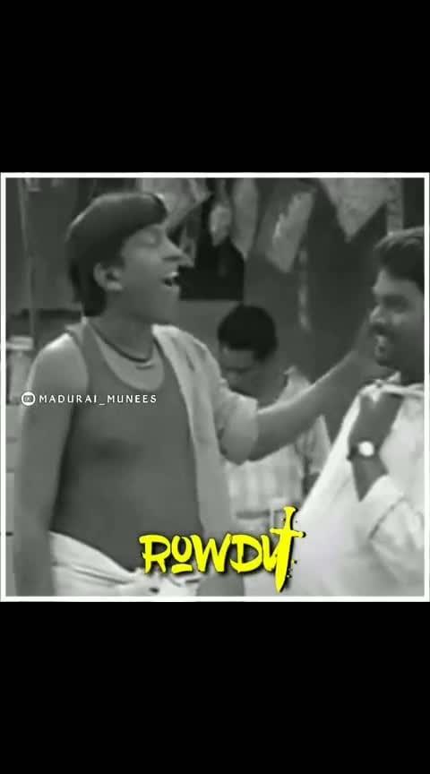 rowdy vadivel version#vadivel #rowdy_vedivel#roposo-vadivelu #vedivel-massup#