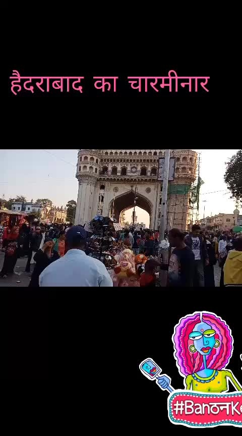 #charminar  (four minarates), constructed in 1591, is a monument and mosque located in #hyderabad , Telangana, India. The landmark has become known globally as a symbol of Hyderabad and is listed among the most recognized structures in India. The Charminar's long history includes the existence of a mosque on its top floor for more than 400 years. While both historically and religiously significant, it is also known for the popular and busy local markets surrounding the structure, and has become one of the most frequented tourist attractions in Hyderabad. Charminar is also a site of numerous festival celebrations, such as Eid-ul-adha and Eid-ul-fitr.#eid #eidmubarak #eidcollection #hyderabadfashionblogger  #hyderabaddiaries