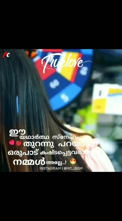 #Hossana#anbea#superhitsongs#blakes #tamilnadu#old-hindisong#new-song  roposo#hiphop#thali#chennaisuperkings #roposo-mass#socialmedia#dhoniforever#dhonifan#csk_fan#tamil-actress#rajasirmusic#chithra#airtelsupersinger#bigboss#tamil  gethu#anbea#hiphopdance#thali#Chennai superkings#roposo-mass#socialmedia#dhoniforever#dhonifan#csk_fan#tamil gethu #icc_worldcup_2019#tamilnadufestival#tamil cricket fans#roposo-tamil#ladies_fashion  roposo#roposo-star-mass#single-status#whatsapstatussong#netherlands#trollindia#mollywood#vishal#sneha#superstar-rajinikanth  hindisong#hrithikroshan#rathika#saipallavi  tamil#hamma#gilli#nayanthara#suriyasivakumar #thalapthy_vijay#superb#awesome# #thala-ajith-theri#superstar-rajinikanth #thamana#thamana #hansika #harishkalyan #salman-katrina #bible#jesus#bibleverses  #vishal#jothika#96-vijaysethupathi-trisha-whatsapp#deepikapadukone#bagubali#racharan#megastar-ramcharan#anushkasharma#ntrfans#amirkhan#hindisuperhitsong#malaika  #priyankachopra#whatsappstatus#newtamilsong2019#superhit_song#roposo-rising-star-rapsong-roposo#awesome-stunt#beatiful#feeling#feeling-loved#fellingblessed#feeling #brokenhearts#kamalhassan#shruthihassan#rose#crazy#ro-hit #harishkalyan #ava#ponunga#tamil#india#indian-rupees#hindimovietrending#roposotrends sharukhan#hindiroposo#telugu-roposo  ##icc_worldcup_2019#tamilnadu-festival#tamil cricket fans#tamil roposo#roposo-star-mass#csk#worldcancerday2019#simran#revathi#roja#ngk_movie