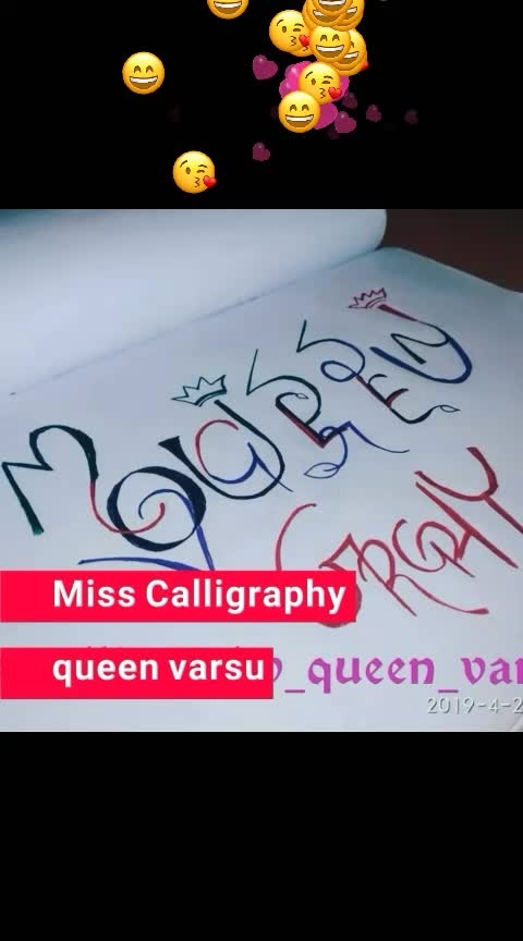 #calligraphy #responsibility #roposo-famous #famous_fashion_designers #famousbtsmagzine #famousmedia #best-friends #best-qoutes #nameisenough #names #naming #nameplate #superb #calligraphylove #calligrapher #calligraphysaree #amazing-art #my-art #artistlife #roposo-wow-indian #indian #love----love----love #love #loveness #loveing #in-love- #loveing #uniquedesigns #uniquestyle #uniquegifts #unique #bestsongever #best-friends #made by me #loveindia #loveislife