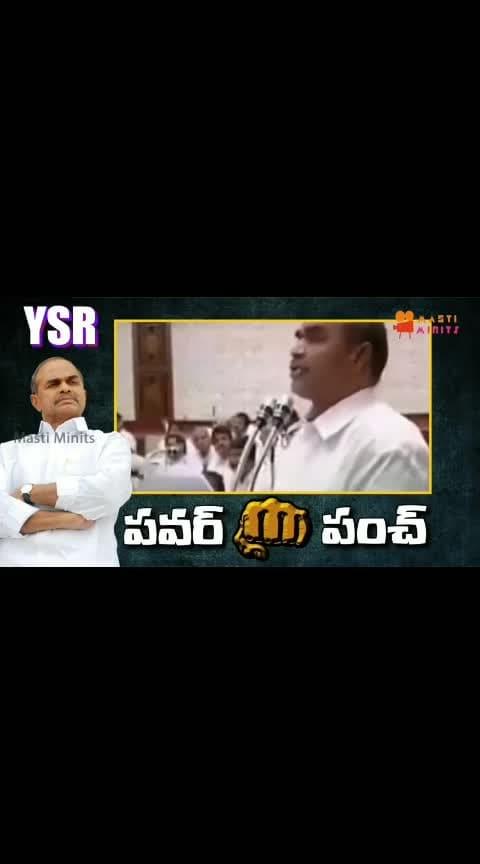 ysr fires on kcr but jagan shakes hand with kcr