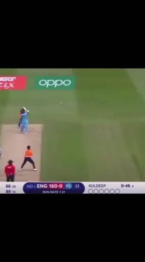 jaddu's class catch