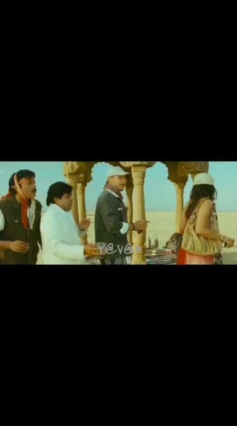 టామ్ భయ్యాని నాకించేసారు 😀 #maheshbabu #maheshbabucomedy #mahesh #maheshcomedy #ali #alicomedy #sunil #sunilcomedy #princemahesh #anushka #princemaheshbabu #anushkashetty #superstarmahesh #trivikram #trivikramsrinivas