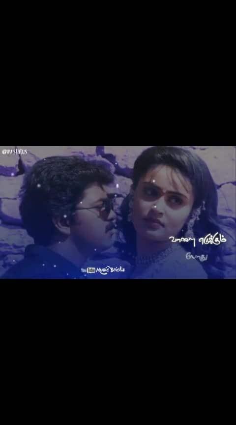 poovaiparikumpothu#tamilmusic