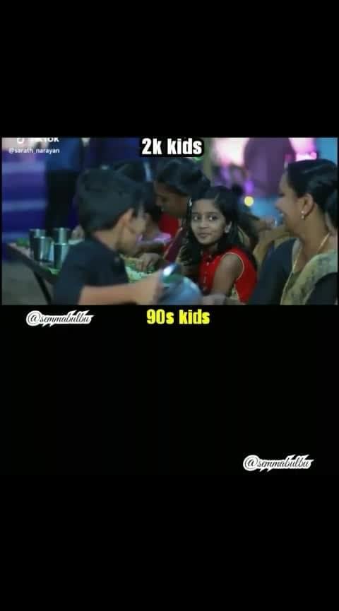 19s kids vs 2k kids