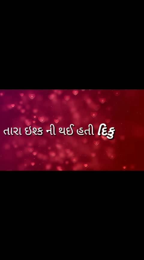 #gujraticomedy#gujratichokri#gujrati#gujratifilm#gujratij#tiktokindia#foryou#gujratistatus#gujratiremixsongstatus#gujratinewsong#gujjarboy