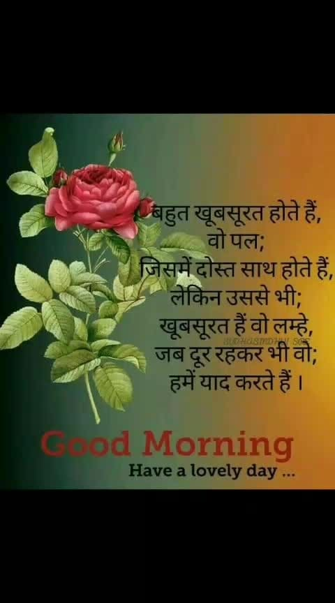 *Health Is A Matter Of Choice... Not A Matter Of Chance ..   Each time we are choosing Compassion over Anger... Forgiveness over Resentment... Trust over Doubt...  Co-operation over Competition... Appreciation over Criticism – we are choosing Health over Disease...* *GOOD MORNING* #sundaymood