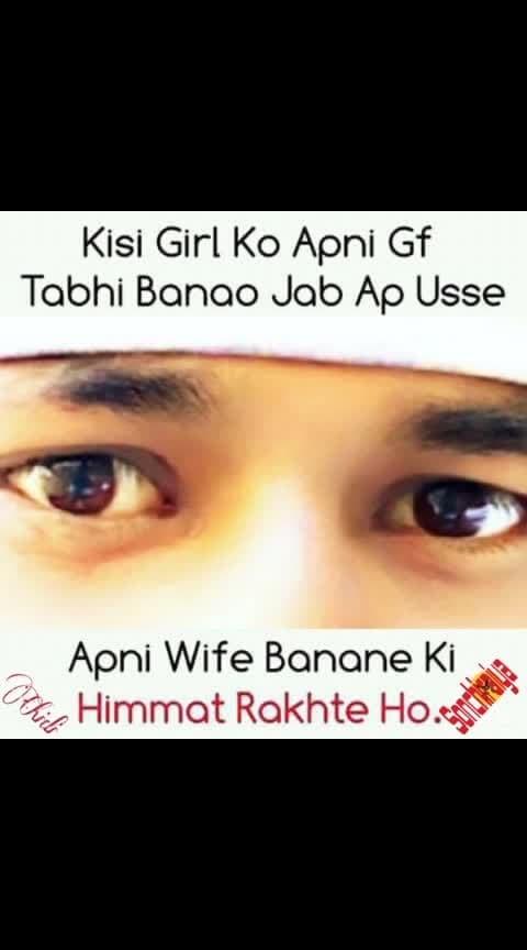 Ankho hi ankho men
