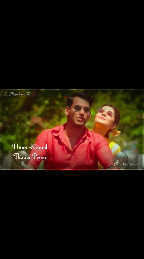 #kanne #kanne #unna #thooki  #tamil #love----love----love #songs #best-ringtone