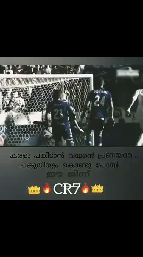 CR7 😘😘😘#cr7 #football #cristianoronaldo