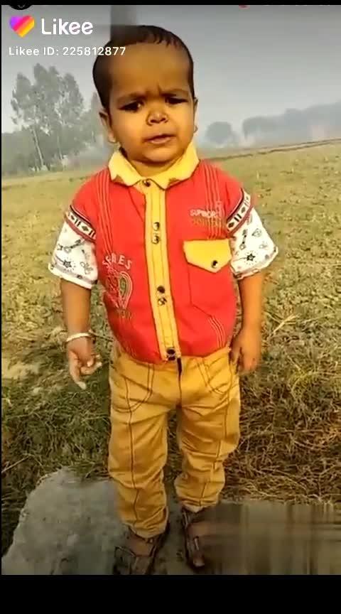 Chhota patakha