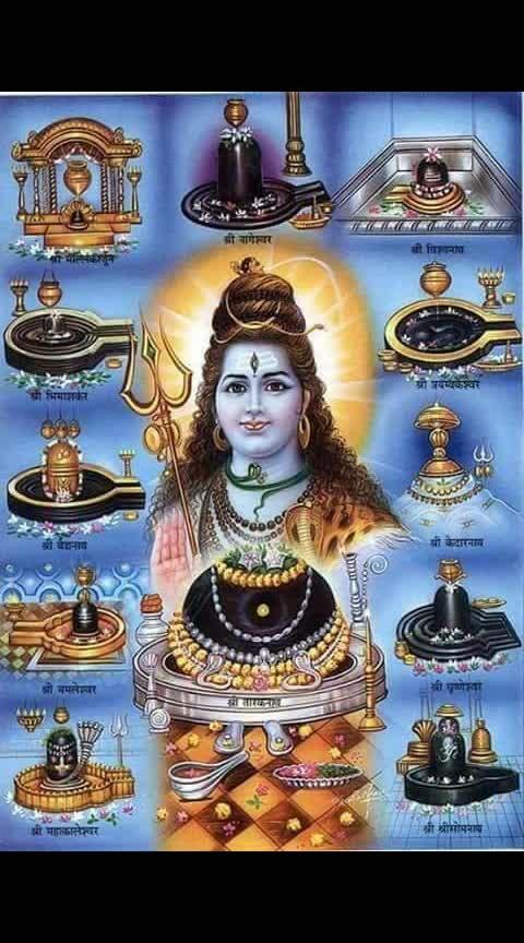 #shiv #shiv-shambhu