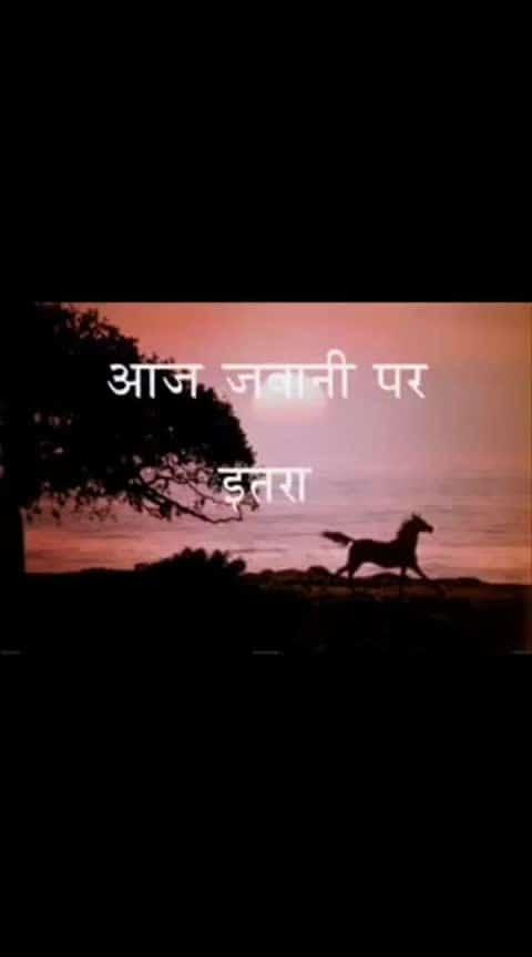 #Kawali