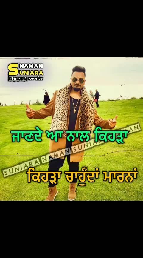 Must Follow If U Like ItA Follow @suniara_naman Broken Thoughts Punjabi Pics Quotes Inside Feelings  _ &  Turn on post notifications . 🔴ADMIN @suniara_naman 🔴 . 🛡️🛡️S HA RE- F OLL OW🛡️🛡️ . . Video layi es channal nu follow karo 👇👇👇👇👇👇 @suniara_naman . #punjabiquotes #musicvideo #punjabipics #punjabistatus#punjabivideos #punjabigirl #punjabisuit ##punjabitadka #punjabipride #punjabiwedding #punjabiwordings #punjabithoughts #punjabivirsa #wmk #karanaujla #ammyvirk #tysonsidhu #desi #att #ghaint #sirra @___kaur_jot___ @loveofficial18 #jattlyf #punjab #punjabi #jalandhar #kapurthala #terakati #bathinda #loveofficial18 . Follow Now+👉👉@suniara_naman
