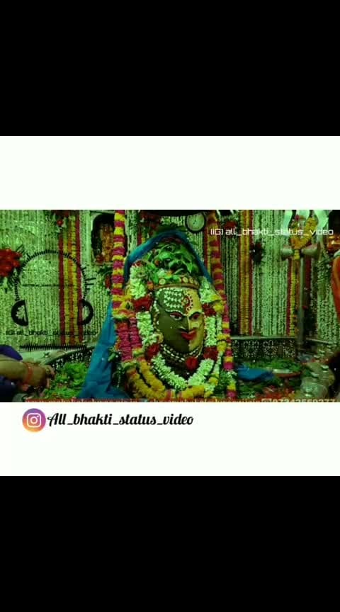 💙💙💙जय श्री महाकाल💙💙💙 💝💝ॐ नमः शिवाय💝💝 ❤❤हर हर महादेव❤❤ 💛जय श्री राम💛 💜जय श्री कृष्णा🙏🏻💜 Follow 👇👌 @all_bhakti_status_video . Edit video by: @all_bhakti_status_video ________________ ◾like◾comment◾share◾Follow ________________ •┈┈༻︎︎❤︎༺┈┈• follow 👌👇 @all_bhakti_status_video ⚫target 10k 👈. •┈┈༻︎︎❤︎༺┈┈• ________________️ comment 💬 pls & Turn On Post Notification📲 -------------------------- Pllz share our page and promote 😊😊 Keep support follow tag share our page, . 💜Only mahadev photos videos and Quotes upload 💜 -------------------------- :- Our Hashtags ⬇️⬇️⬇️ -------------------------- #all_bhakti_status_video -------------------------- Use our hashtags ⬆️⬆️⬆️ _________________________ Follow 👉(@all_bhakti_status_video)👈 ••••••••••••••••••••••••••••••••••••••••••• 【LIKE】 【COEMMNT】 【Share】 .  DM FOR STATUS. CREDIT:  @all_bhakti_status_video #mahakaleshwar_temple_ujjain #malviya #shiva #status #whatsapp #whatsappstatus #mahakalfanclub #harsiddhi_mata_ujjain #shiv #shivshakti  #HarHarmahadev  #Bhole  #Bholenath  #BholeBaBa  #mahakaal  #Jaimahakaal  #Omshivaham  #Omnamahshivay  #Devo_k_Dev_MAHADEV  #Bhaktt_Bhakti #Shivsankar  #all_bhakti_status_video   बाबा भोलेनाथ😍जय श्री महाँकाल😍 ॐ नमः शिवाय  हर हर महादेव😍😍😍महादेव 😍😍😍😘जय महादेव😍जय जय महाँकाल😍😍😍 ❤️ॐ नमः शिवाय❤️हर हर महादेव 😍जय श्री महाँकाल😍ॐ नमः शिवाय 🚩🚩 🚩ॐ🚩हर हर महादेव🚩 🚩जय श्री महाकाल 🚩जय भोलेनाथ🚩🚩 #ropo-bhakti #bhaktichannelpost  #bhakti-tv #roposo_beats #roposostarschannels