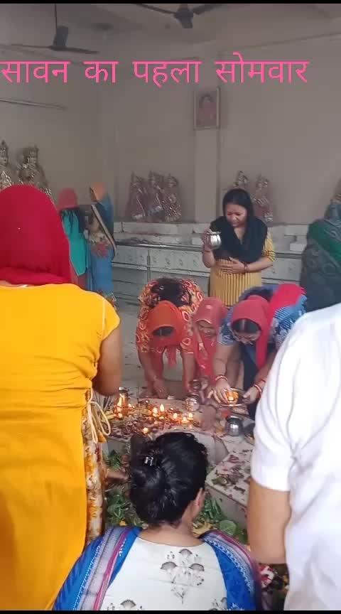 #saavan #saaga #saawan_aaya_hai #saawan #sawan #shivay #lord-shiva #jai---shiv--shankar--bhoenath #shiv-shambhu #hindu #god #pray-to-god ##newpost #shiv #temple #devotional #sawan #worship #roposo #soposo #omnamahshivaye #jaibholenath