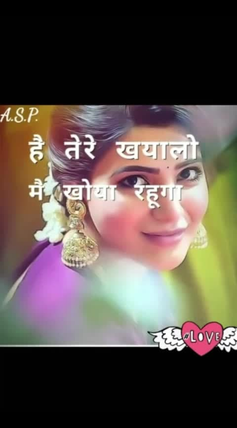 #roposolovesong