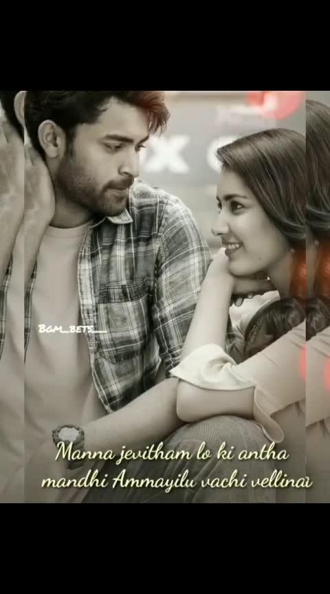 #tholiprema #love #attraction #feelings #love----love----lov #crush #attractive #cutness #breakupsong #breakupdairy #lips-kiss #heartbeat #heart-touching #heartbroken