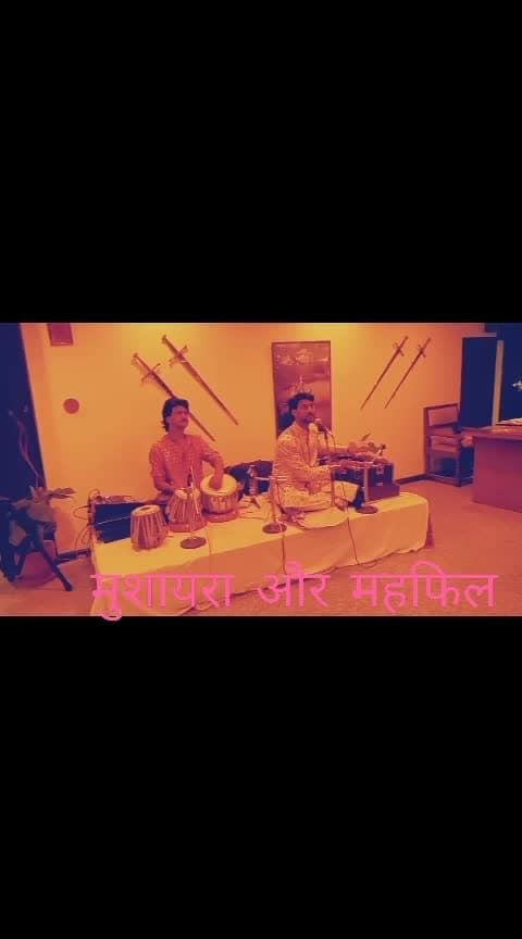 #mushaira #mahfil #roposo-kavi #kavishala #loveness #love----love----love #musicisaamantrikha  in hyderabad #musicmasti #music_video #musicallys #musicisdivine