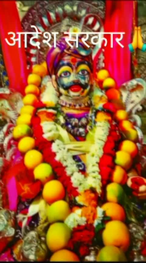 आदेश सरकार 🙏🚩 #aadesh_mahakal_ka  #jay_shree_mahakaal  #jai---shiv--shankar--bhoenath  #om_namh_shivay  #mahankaldarshan  #1millionauditionindia