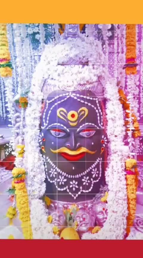 जय बाबा महाँकाल #jai---shiv--shankar--bholenath  #jay_shree_mahakaal  ##newpost  #sawan  #shiv  #om_namah_shivaye  #jaibholenath  #devotional #roposo #soposo  #jai_bhole