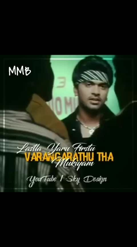 #varangarathu tha #simbu #speech #new-whatsapp-status