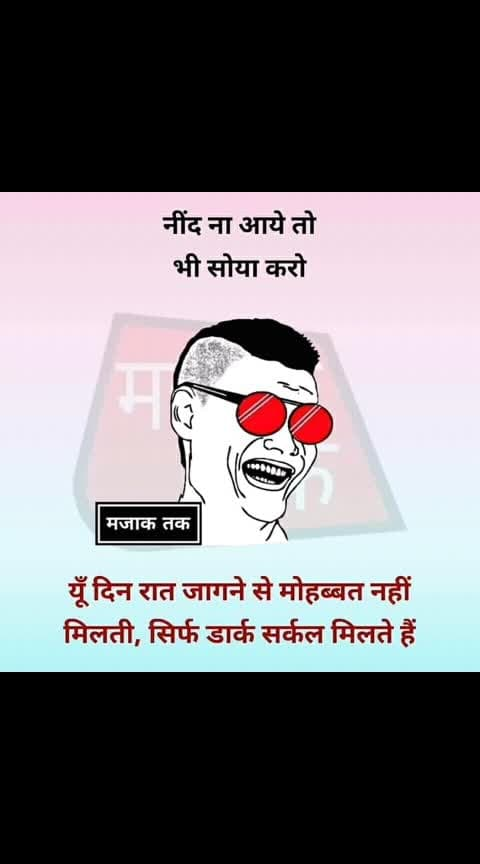 #hindijokesjunction #haha #funnydance