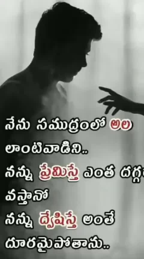 #soulfulquotes #soulfulquoteschannel #roposo-soulfulquotes #roposo-soulfulquotes-channel