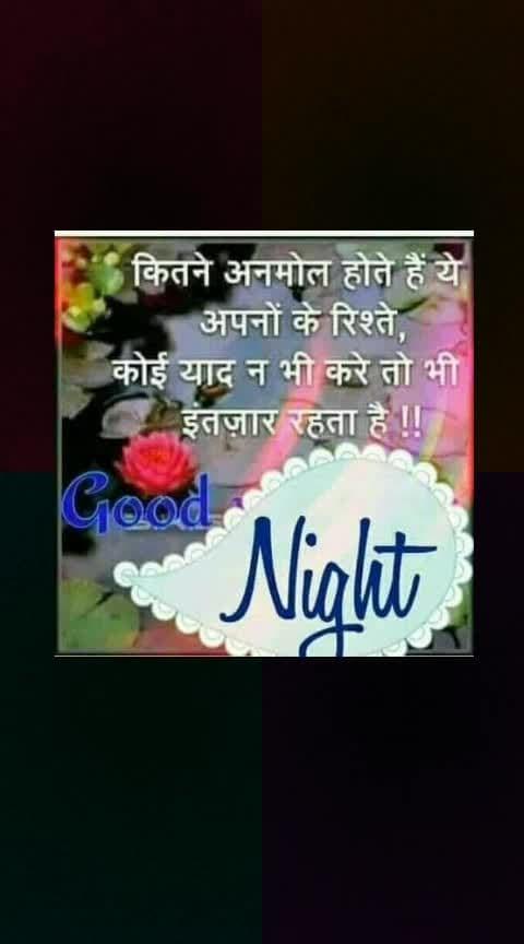 #dailywishes #dailywishes #goodnightpost #roposo-goodnight