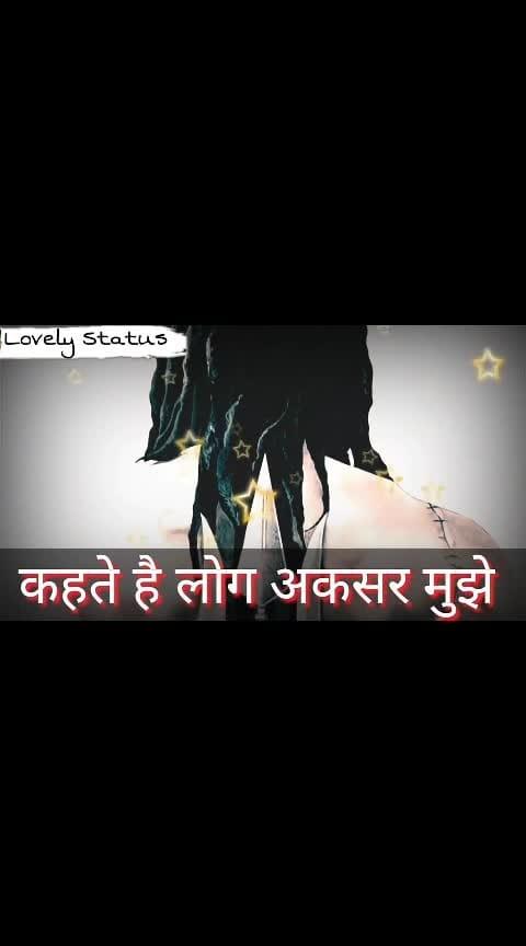 Mahakal status #shiv #jai---shiv--shankar--bhoenath #bhole-ke-bhakat #bholenath #bhole #bholebaba #mahakal #roposo-mahakalstatus @cutepillu143 @swati0800 @virendrapathak06 @vandanadd63f400 @jini1299 @jasmeendugal @kirandeepkaur12345 @manpreet12345 @gurleenkaur0697 #whatsapps #whatsappvideos #whatsappstatue #roposo #risingstar #roposorisingstar @lovekomal @nidhic94d57da @nidhirathi92