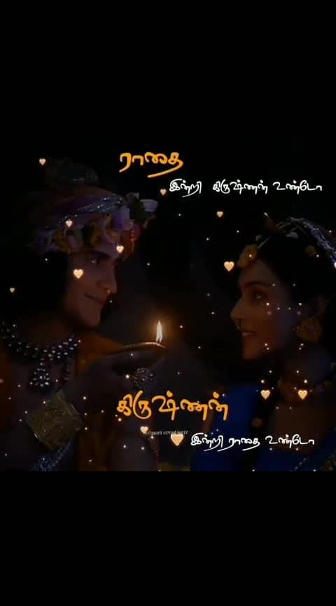 radha#Hossana#anbea#superhitsongs#blake #tamilnadu#old-hindisong#new-song  roposo#hiphop#thali#chennaisuperkings #roposo-mass#socialmedia#dhoniforever#dhonifan#csk_fan#tamil-actress#rajasirmusic#chithra#airtelsupersinger#bigboss#tamil  gethu#anbea#hiphopdance#thali#Chennai superkings#roposo-mass#socialmedia#dhoniforever#dhonifan#csk_fan#tamil gethu #icc_worldcup_2019#tamilnadufestival#tamil cricket fans#roposo-tamil#ladies_fashion  roposo#roposo-star-mass#single-status#whatsapstatussong#netherlands#trollindia#mollywood#vishal#sneha#superstar-rajinikanth  hindisong#hrithikroshan#rathika#saipallavi  tamil#hamma#gilli#nayanthara#suriyasivakumar #thalapthy_vijay#superb#awesome# #thala-ajith-theri#superstar-rajinikanth #thamana#thamana #hansika #harishkalyan #salman-katrina #bible#jesus#bibleverses  #vishal#jothika#96-vijaysethupathi-trisha-whatsapp#deepikapadukone#bagubali#racharan#megastar-ramcharan#anushkasharma#ntrfans#amirkhan#hindisuperhitsong#malaika  #priyankachopra#whatsappstatus#newtamilsong2019#superhit_song#roposo-rising-star-rapsong-roposo#awesome-stunt#beatiful#feeling#feeling-loved#fellingblessed#feeling #brokenhearts#kamalhassan#shruthihassan#rose#crazy#ro-hit #harishkalyan #ava#ponunga#tamil#india#indian-rupees#hindimovietrending#roposotrends sharukhan#hindiroposo#telugu-roposo  ##icc_worldcup_2019#tamilnadu-festival#tamil cricket fans#tamil roposo#roposo-star-mass#csk#worldcancerday2019#simran#revathi#roja#ngk_movie