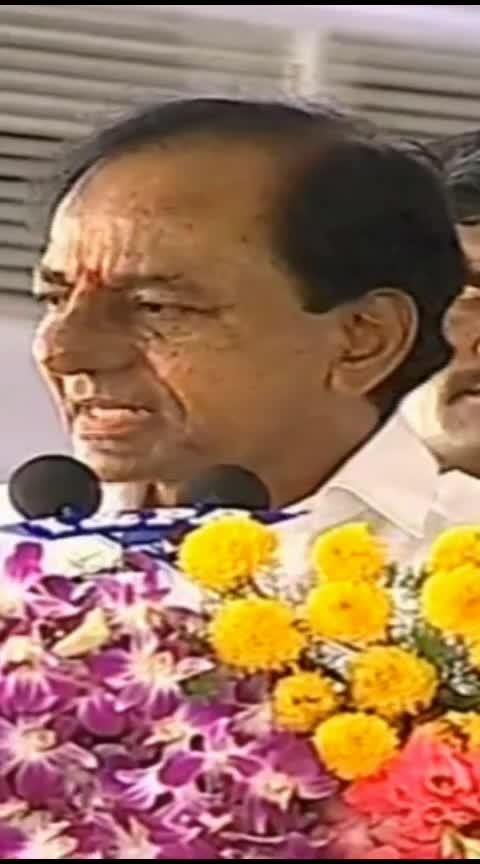 Telangana CM #kcr about #harishrao