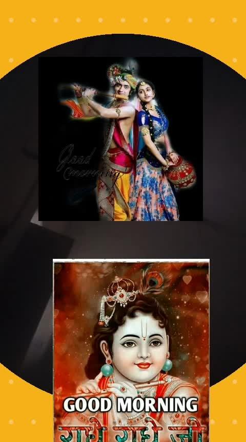 #jai_shree_krishna_radhe_radhe #soulful_moments