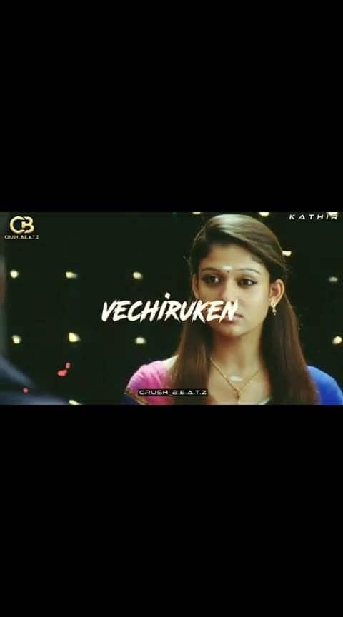 #nee yenna venna sollu katthi song