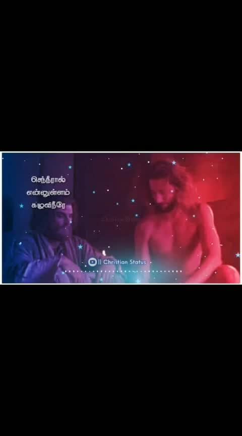 Thooyathi Thooyavare #christ #christianity #jesus-song #jesus #jesuslord #jesuschrist #jesuslovesyou #jesustamil #jesus-tamil-songs #jesuslover #christmasvibes #merry christmas!!