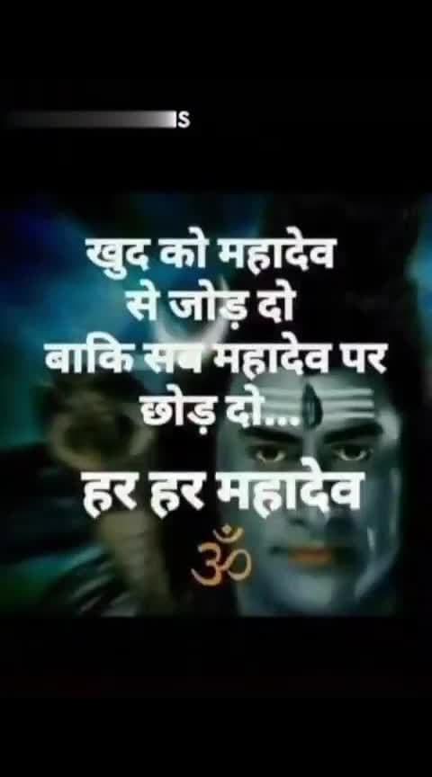 #jai---shiv--shankar--bhoenath