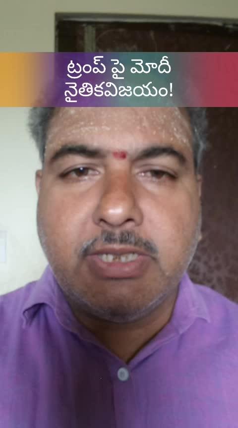 #pmmodi #trump #indiapakistan #jammuandkashmir #imrankhan #aptsbreakingnews #breakingnews #latestnews #flashnews #trendingnews #roposonews