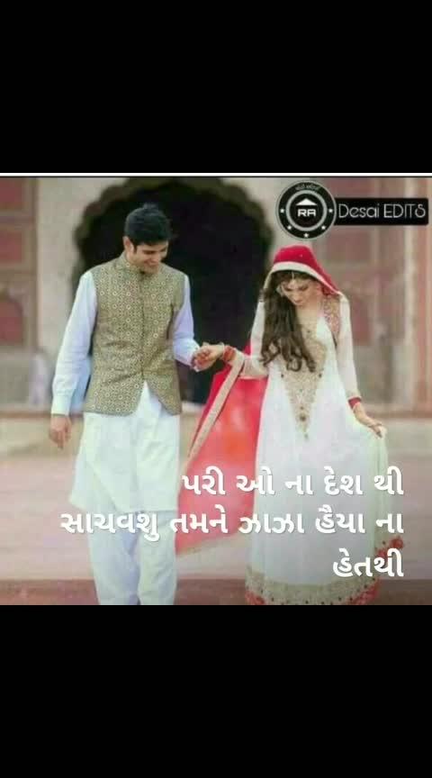 Aakha Jagthi Niradi Mari Sauna😊😊