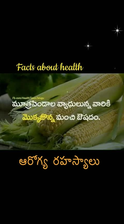 #healthy #healthyfood #healthyfood #healthydiet #facts #factsoftheday #factsoftheday