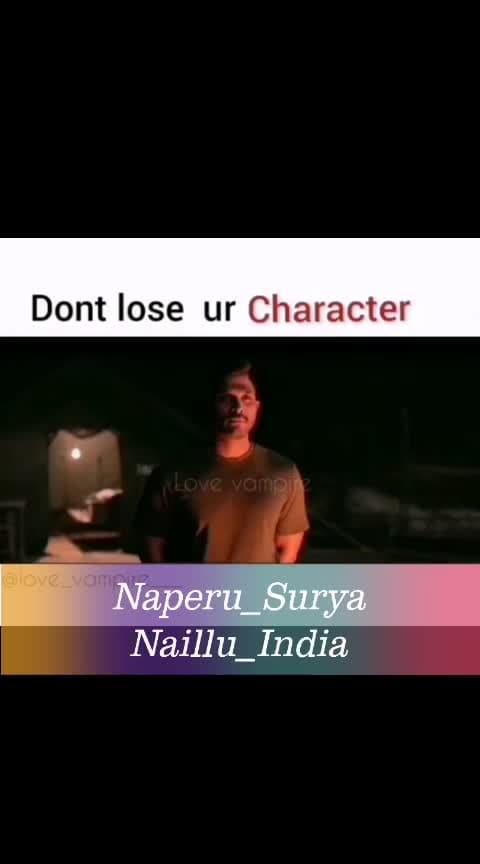 #naperu_surya_naillu_india