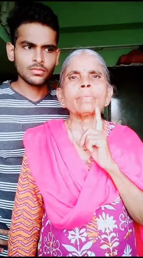 Enakum Payasama escapeee😝🤣 #gethugrandma #thoufiq24 #paati #peran #combo #gg99 #15svines #roposotamil #tamily #tamil #callfortamil #vivek
