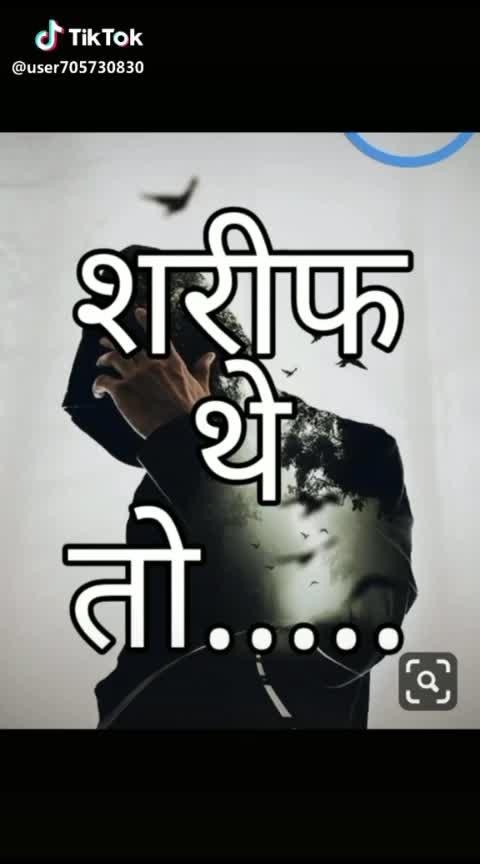 #tiktok_india