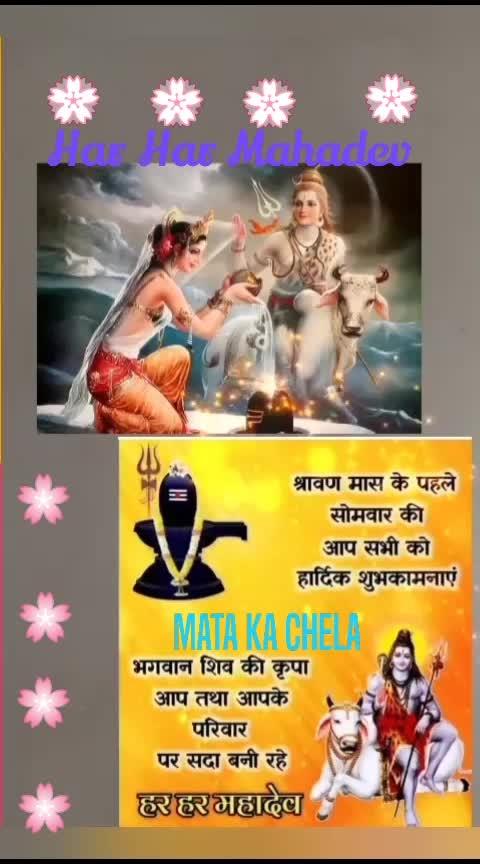 #har-har-mahadev # Har Mahadev