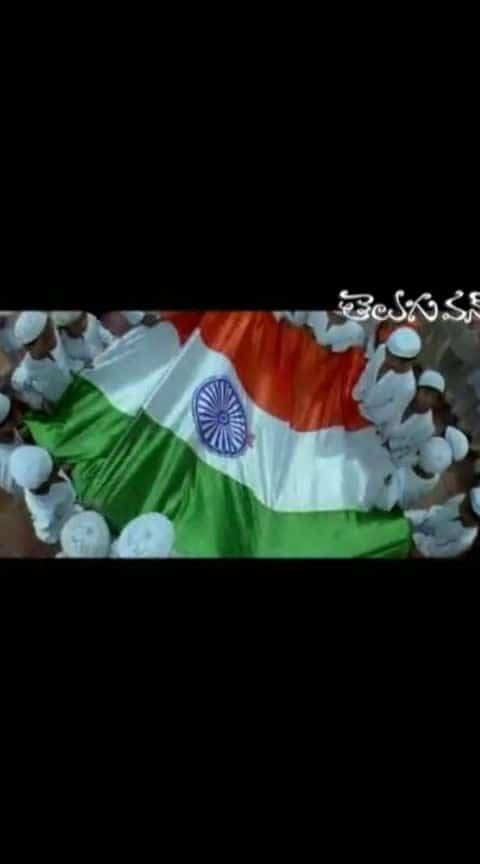 #nation