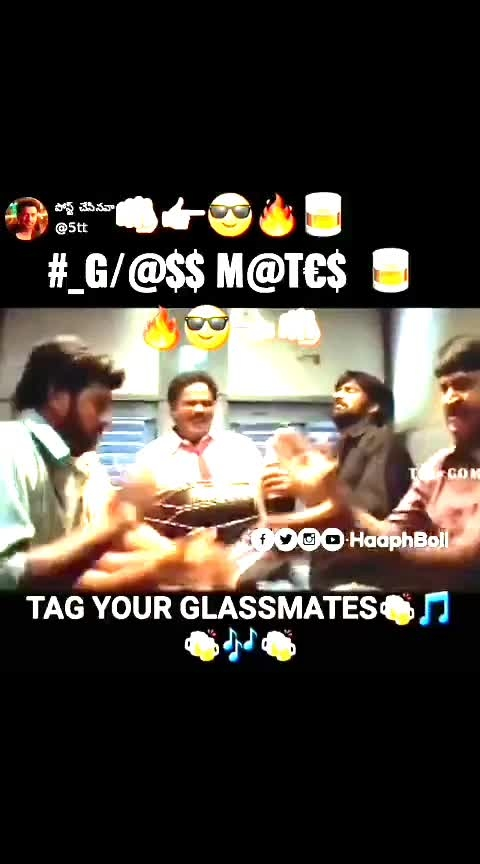 classmate glassmate