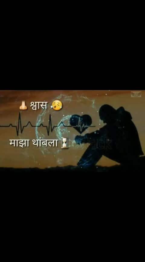 #marathifilm