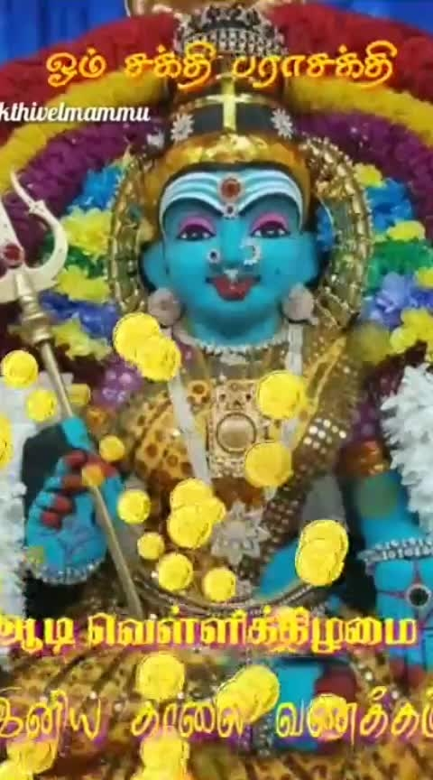 #samayapuram #bmbakthi  #bakthi
